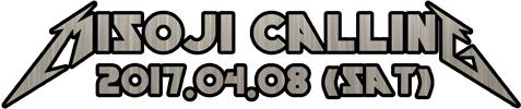 MISOJI CALLING 2017